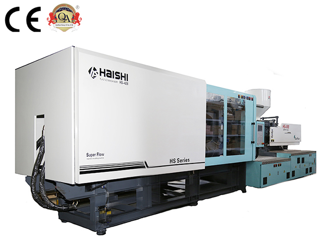 injection molding machine-HS-528->>海石塑机产品