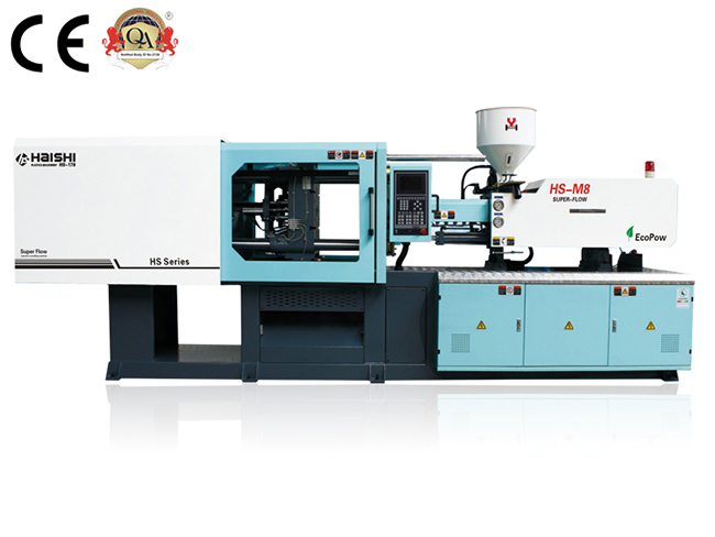 injection molding machine-HS-80